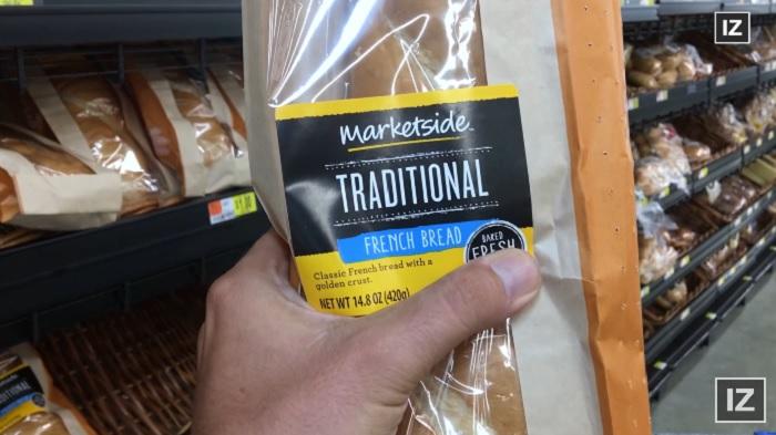 ABD Ekmek Fiyatı