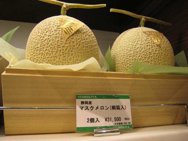 Japonya'da meyve neden çok pahalı