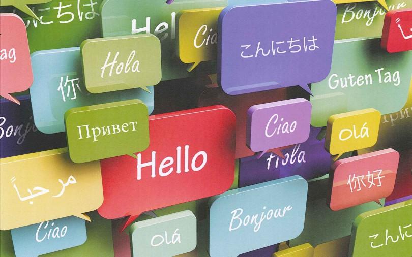 Yeni bir dil öğrenmek