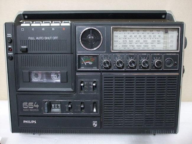 Philips Radyo Kaydedici