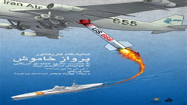 ABD'nin İran Yolcu Uçağını Vurması