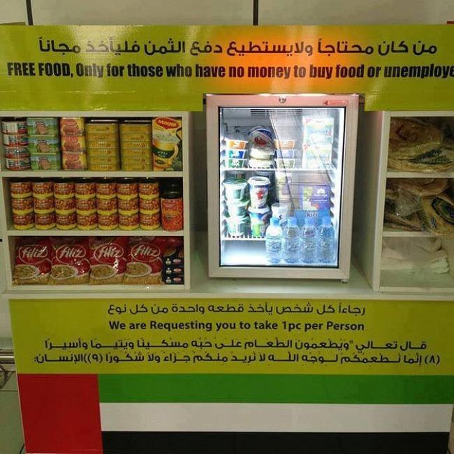 Dubai ücretsiz ürünler